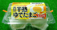 Kakou01ajitsuke_hanjuku_yud