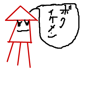 Cocolog_oekaki_2009_06_09_10_39